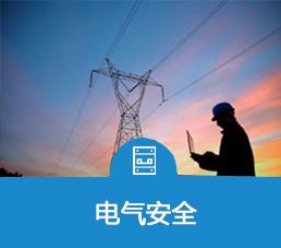 环保用电监管,能源管理