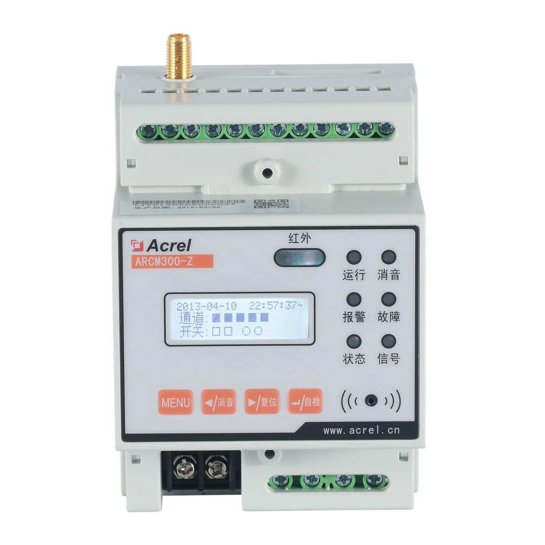 ARCM300智慧用电在线监控装置